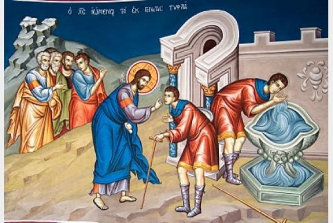 Κυριακή του Τυφλού – Η μαγεία, του μακαριστού Μητροπολίτου Φλωρίνης π. Αυγουστίνου Καντιώτου