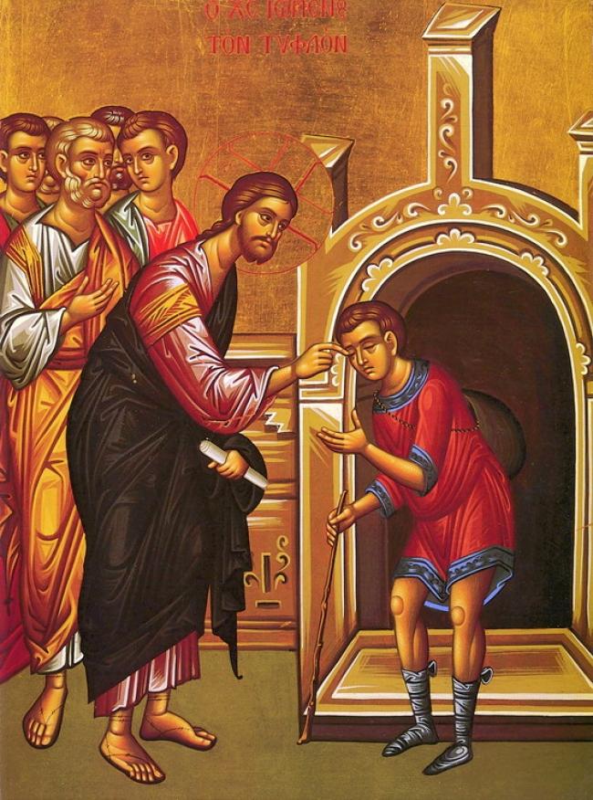 Ομιλία στο ευαγγέλιο της ΙΔ΄ Κυριακής του Λουκά, του μακαριστού Μητροπολίτου Νικοπόλεως π. Μελετίου Καλαμαρά