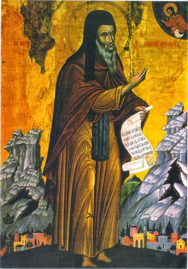 Ο Άγιος Γεράσιμος (1509 -1579)