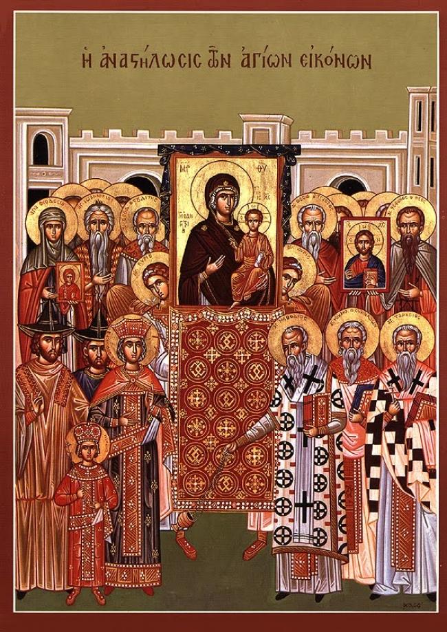 Ομιλία στο ευαγγέλιο της Κυριακή της Ορθοδοξίας, του π. Μελετίου Καλαμαρά