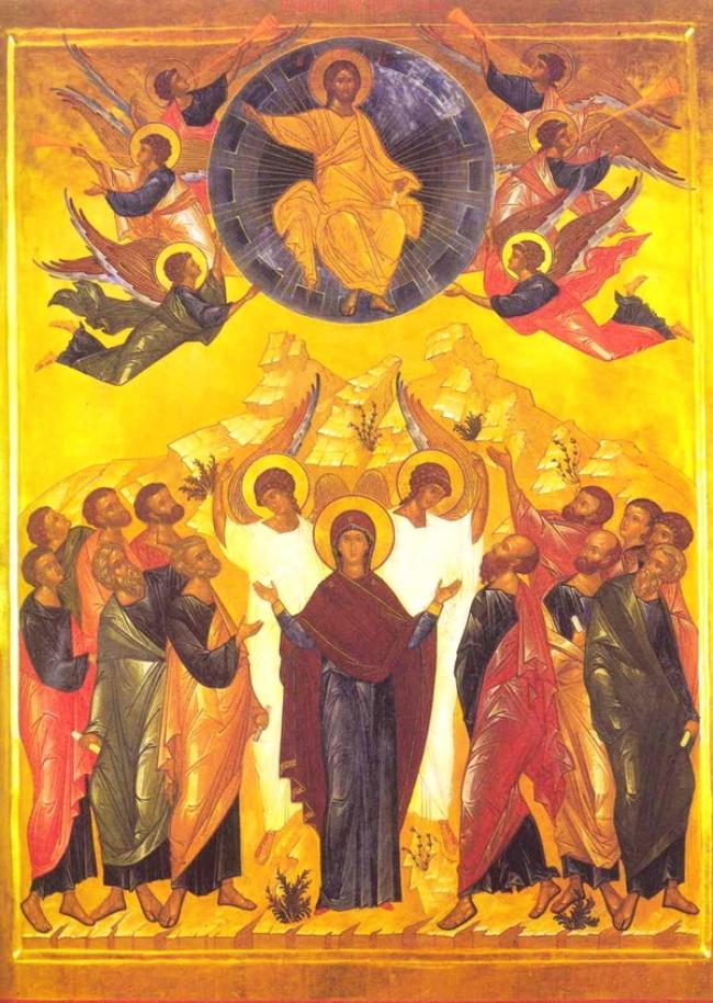 Η Ανάληψις του Κυρίου - Ανελήφθης εν δόξη Χριστέ ο Θεός ημών
