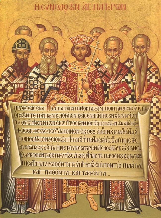 Ομιλία στο ευαγγέλιο της Κυριακης των Πατέρων της Α΄ Οικ. Συνόδου, του μακαριστού Μητροπολίτου Νικοπόλεως π. Μελετίου Καλαμαρά