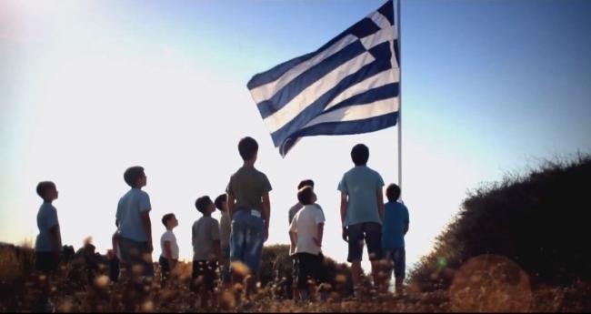 Ο Ελληνισμός μετά το έπος