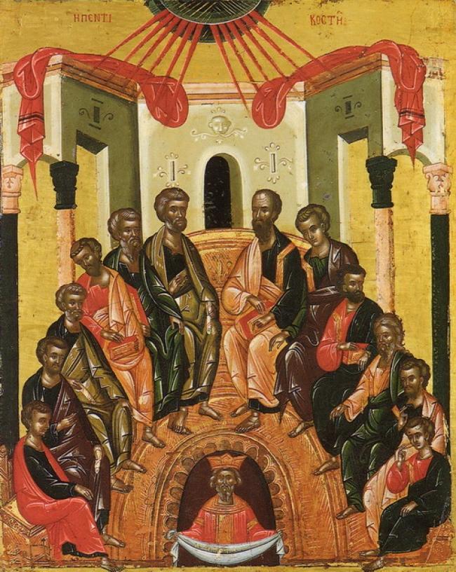 Ομιλία στο ευαγγέλιο της Κυριακής της Πεντηκοστής, του μακαριστού Μητροπολίτου Νικοπόλεως π. Μελετίου Καλαμαρά