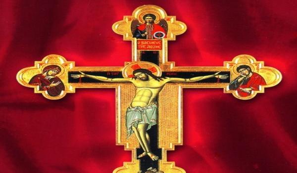 Κυριακή προ της Υψώσεως του Τιμίου Σταυρού - Τί εἶναι Θεός; του μακαριστού Μητροπολίτου Φλωρίνης π. Αυγουστίνου Καντιώτου