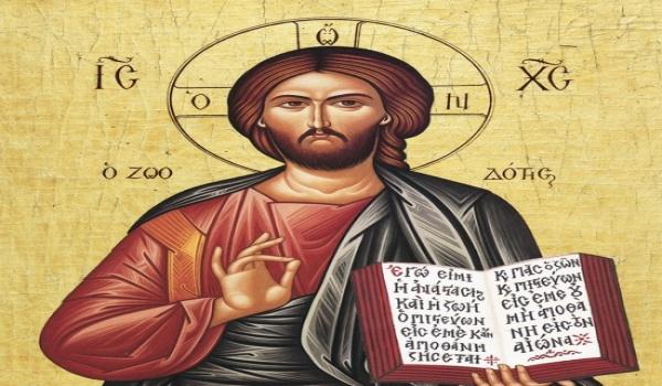 C) Sujets Theologiques (5) de Jean Dimos