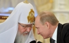 Κύριλλος, Σαμαράς και Πούτιν: Μήπως;…