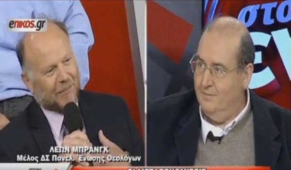 (Βίντεο) Ο Λέων Μπράνγκ συζητάει με Νίκο Φίλη, για τα Θρησκευτικά, «στον ενικό»,10/5/2016