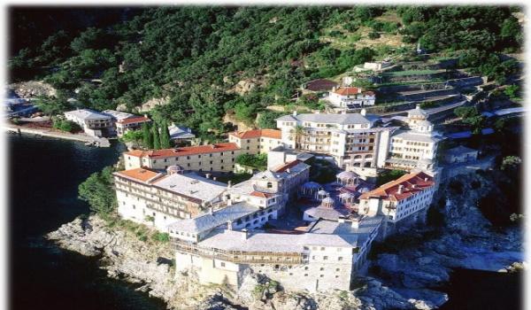 Σχόλια και προτάσεις της Ιεράς Μονής Οσίου Γρηγορίου Αγίου Όρους, για τη Μεγάλη Σύνοδο