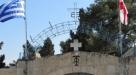 Δικαίωση του Πατριαρχείου Ιεροσολύμων, στο Ανώτατο Δικαστήριο του Ισραήλ, στη μεγαλύτερη υπόθεση απάτης για την περιουσία του