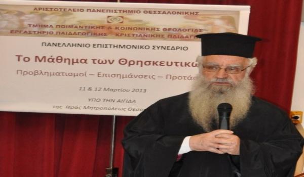 (Βίντεο) Ο π. Θεόδωρος Ζήσης για το τμήμα Ισλαμικών Σπουδών στην Θεολογική Σχολή