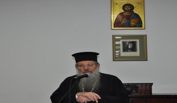 (Βίντεο) Ο Σεβ. Μητροπολίτης Μυτιλήνης κ. Ιάκωβος κλείνει την εκδήλωση για τον Άγιο Κοσμά τον Αιτωλό - Μυτιλήνη 14/3/2015
