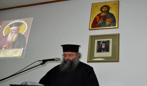(Βίντεο) Ο π. Χρυσόστομος Μαϊδώνης μιλάει με θέμα: «Τα σχολειά του Πατροκοσμά και η Ανάσταση του Γένους», Μυτιλήνη 14/3/2015