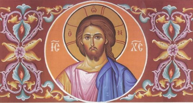 Το Βήμα του Χριστού