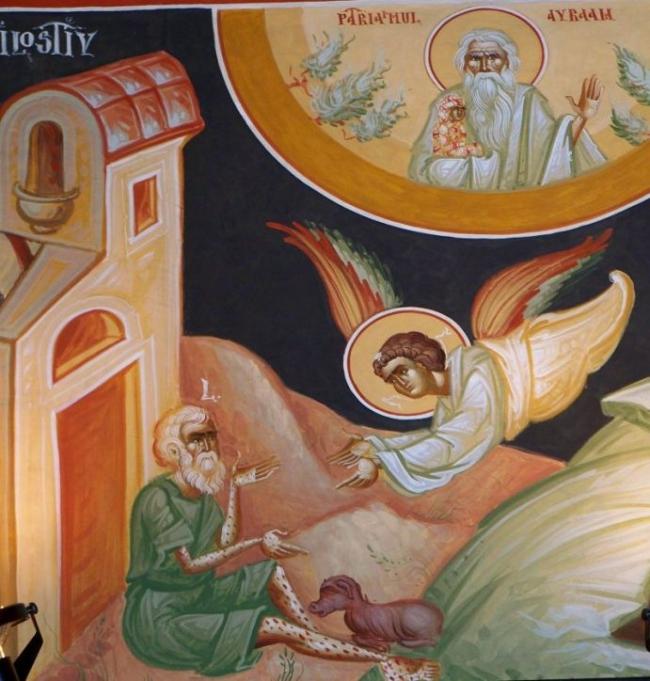 Κυριακή Ε΄ Λουκά - H πέραν του τάφου ζωή,  του μακαριστού Μητροπολίτου Φλωρίνης π. Αυγουστίνου Καντιώτου