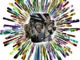 Ο πλουραλισμός, η πολυπολιτισμικότητα και τα Θρησκευτικά, του Παναγιώτη Τσαγκάρη, Γενικού Γραμματέα της Πανελλήνιας Ένωσης Θεολόγων
