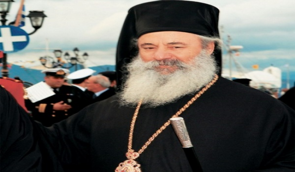 Οφειλόμενη απάντηση στις «διαπιστώσεις»  για τους Θεολόγους Καθηγητές του Μητροπολίτη Ύδρας Σπετσών και Αιγίνης κ. Εφραίμ, του Δημήτριου Βογιατζή